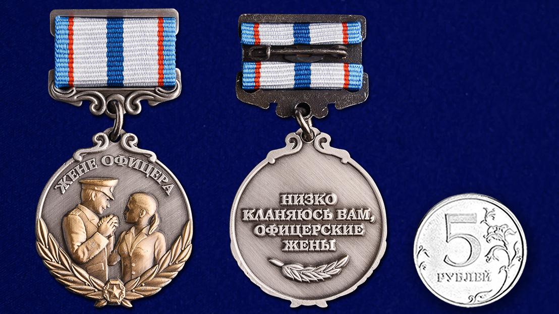 """Заказать медаль """"Жене офицера"""""""