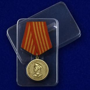 """Медаль """"Жуков. 1896-1996"""" с доставкой"""