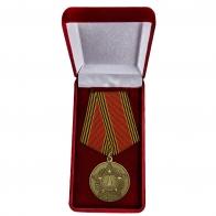 """Медаль""""60 лет Победы в Великой Отечественной войне"""" в футляре"""