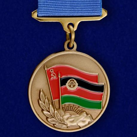 Медаль «Воину-интернационалисту от благодарного афганского народа»