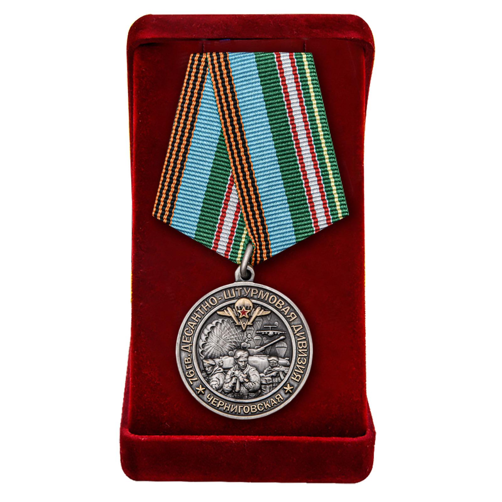 Медаль 76-я гв. Десантно-штурмовая дивизия