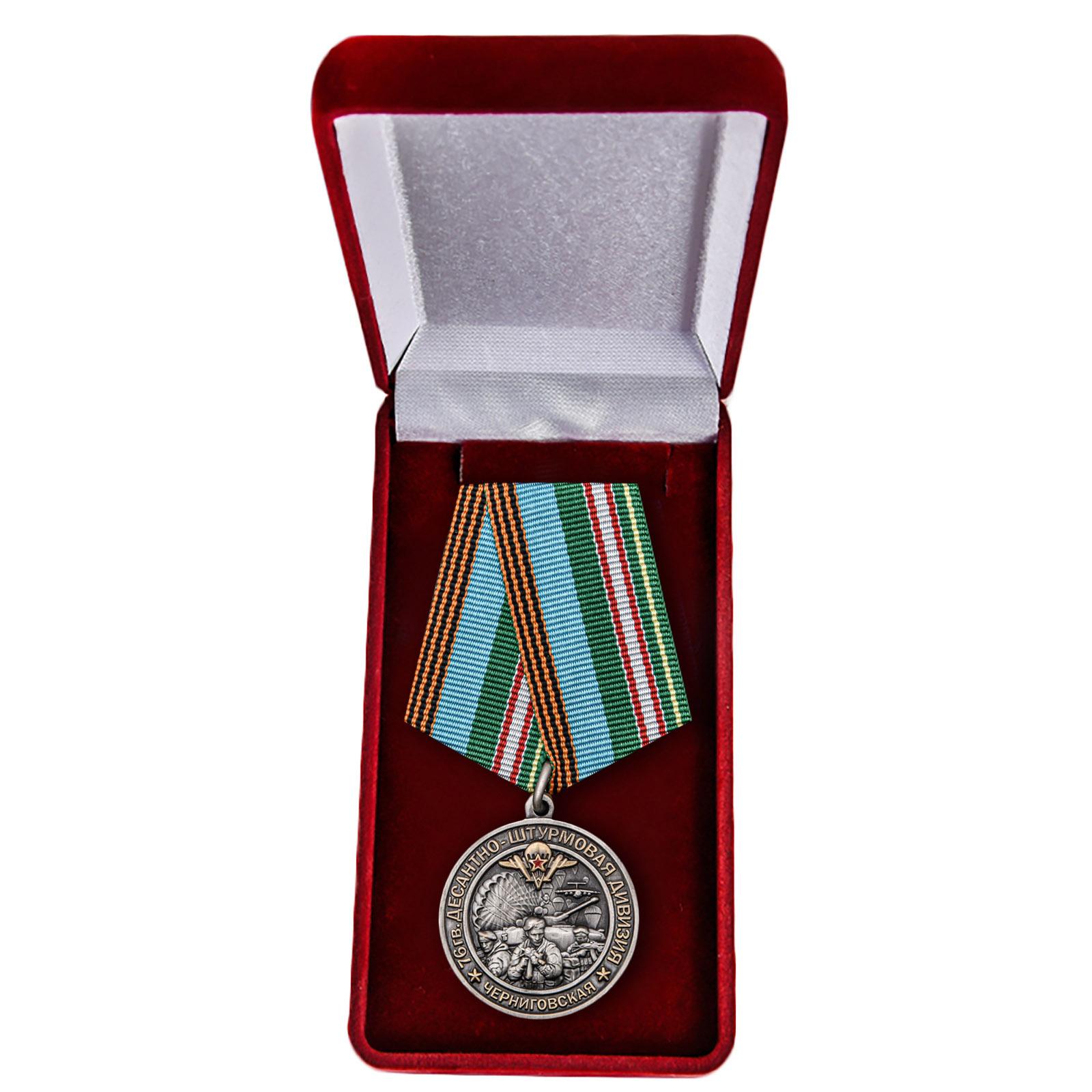 Медаль 76-я гв. Десантно-штурмовая дивизия - в футляре