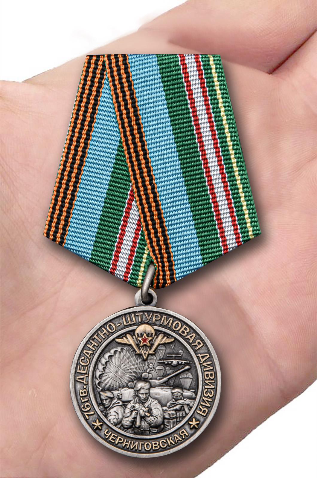 Медаль 76-я гв. Десантно-штурмовая дивизия - вид на ладони