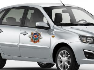 МЕГА комплект символики ВДВ для машины