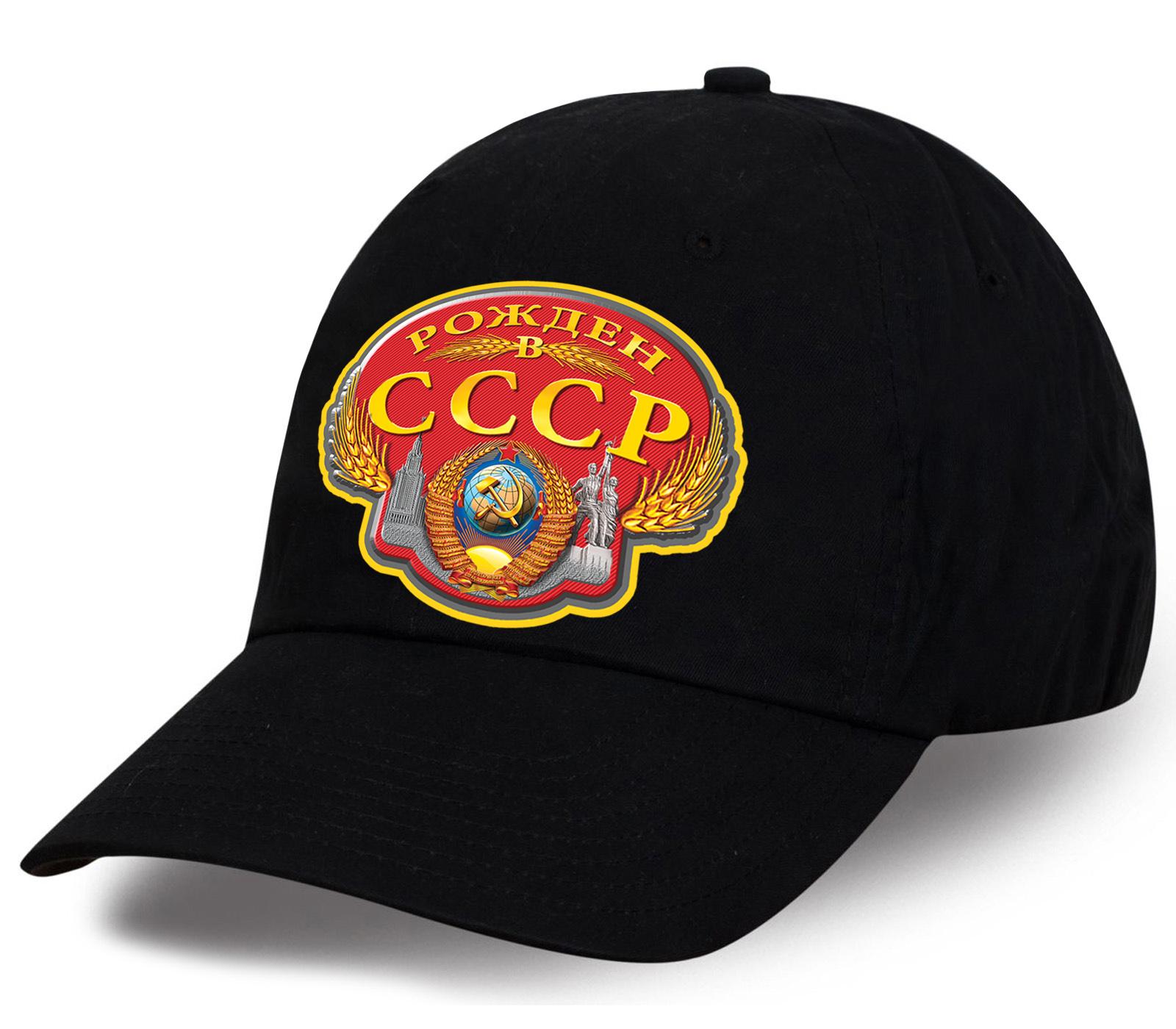 Мегауникальная кепка с эксклюзивным принтом «Рожден в СССР»