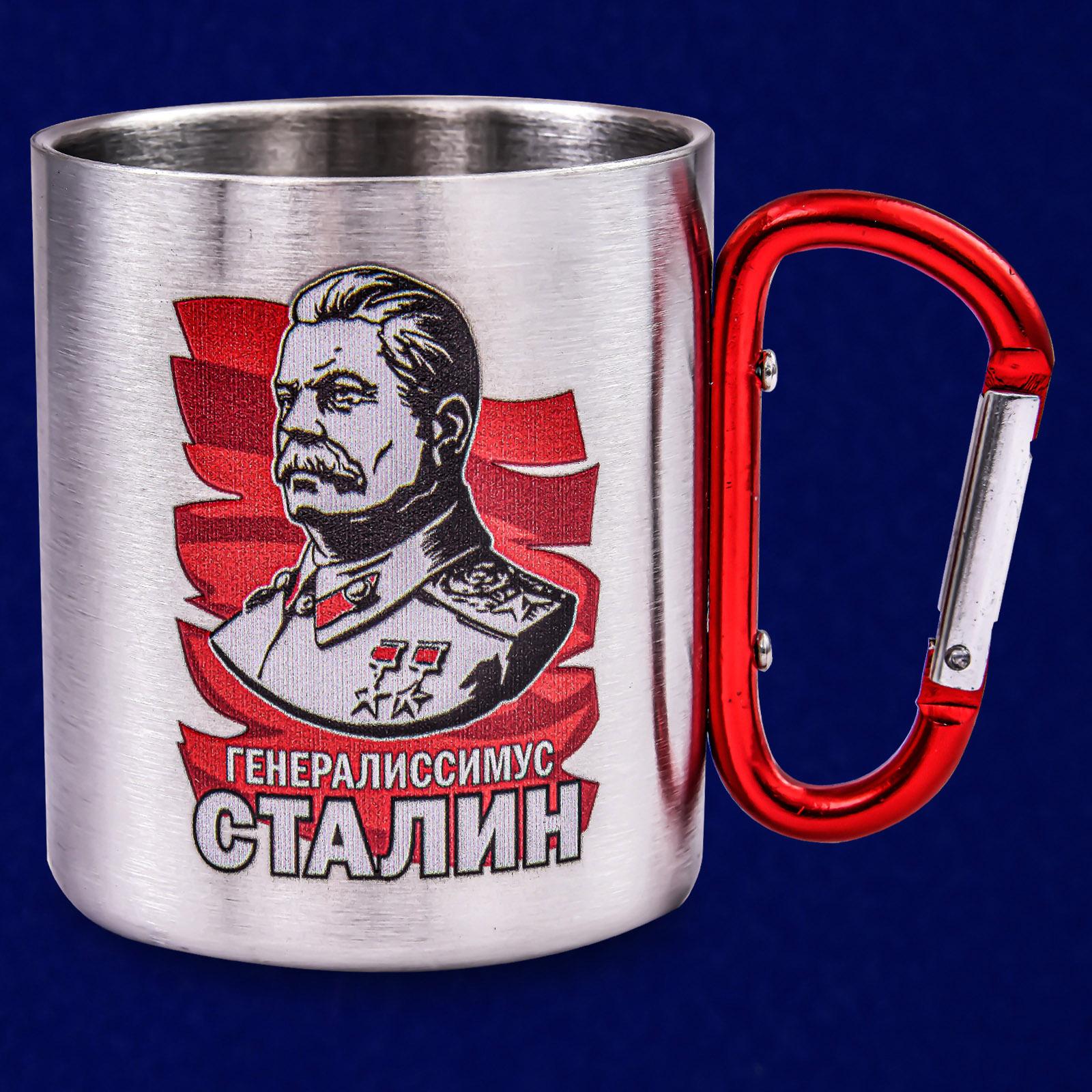 Металлическая кружка с карабином Сталин - недорого в Военпро