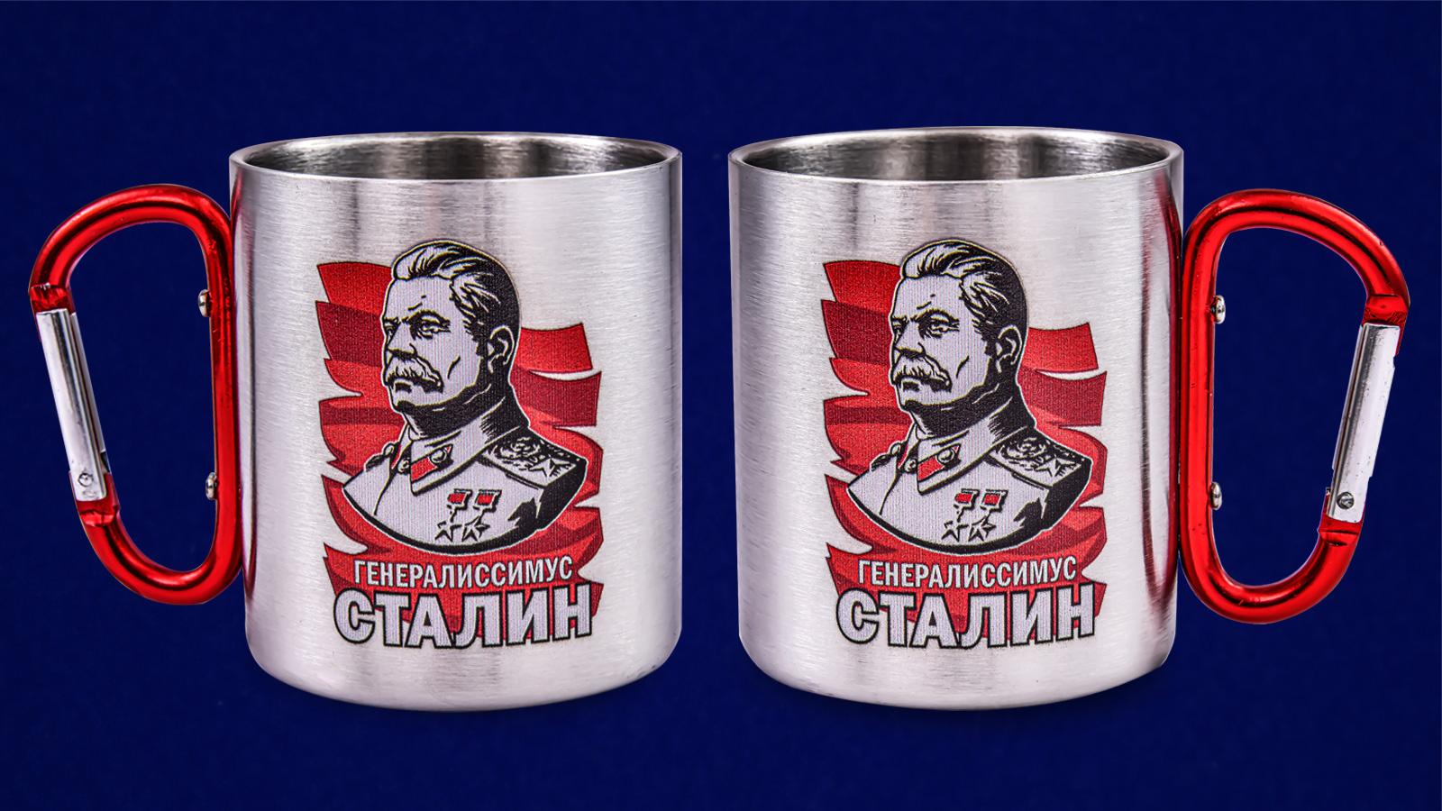 Металлическая кружка с карабином Сталин - с доставкой