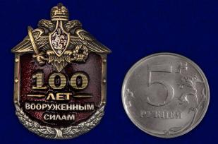 """Заказать металлическую накладку """"100 лет Вооруженным силам"""""""