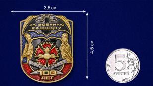 """Металлическая накладка """"100 лет. За Военную разведку"""" - размер"""