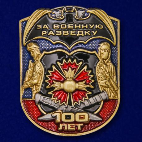 """Металлическая накладка """"100 лет. За Военную разведку"""""""