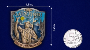 Металлическая накладка для рыбацких сувениров с доставкой