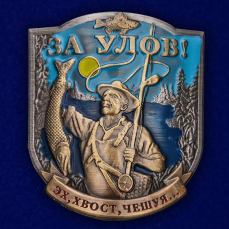 Металлическая накладка для рыбацких сувениров