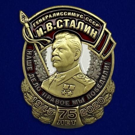 """Металлическая накладка """"Генералиссимус Сталин"""""""