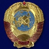 """Металлическая накладка """"Герб СССР"""""""