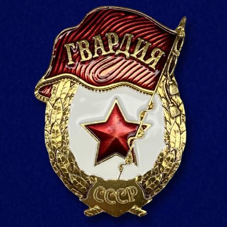 """Металлическая накладка """"Гвардия"""""""