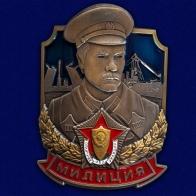 """Металлическая накладка """"Милиция"""""""