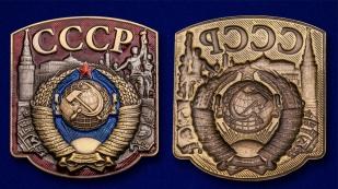 Металлическая накладка с гербом СССР по выгодной цене