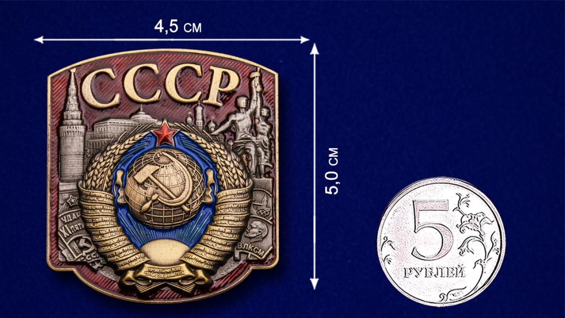 Металлическая накладка с гербом СССР с доставкой