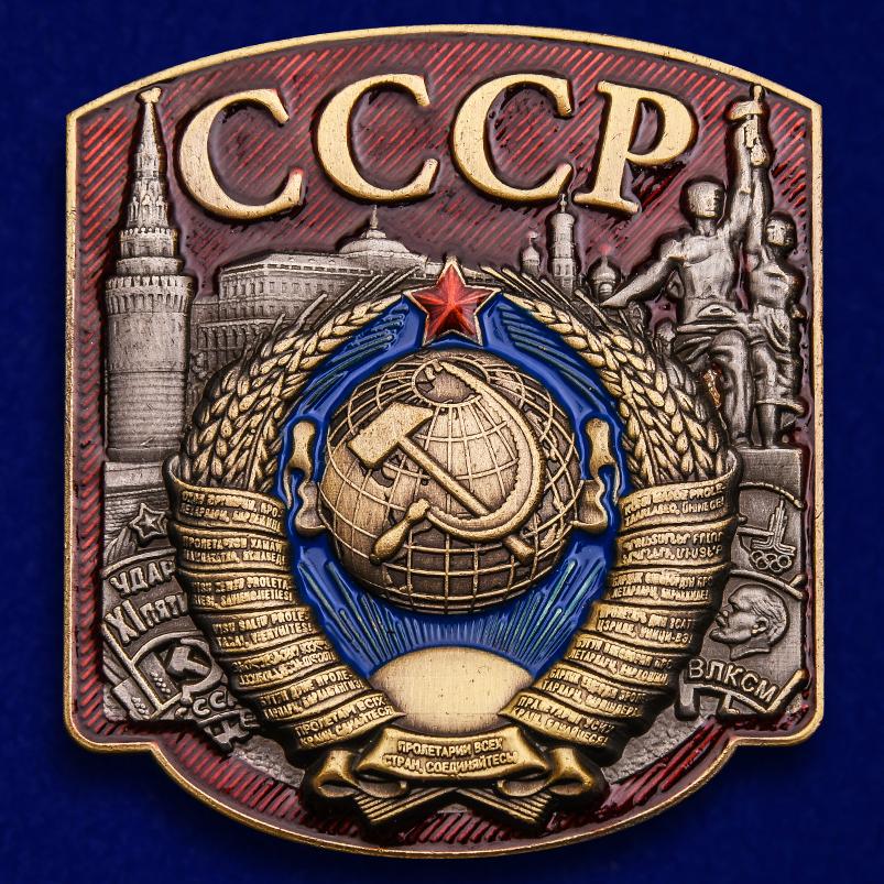 Металлическая накладка с гербом СССР