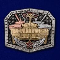 Металлическая накладка с танками