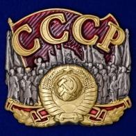 Металлическая накладка СССР