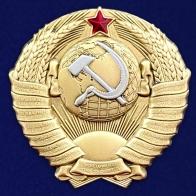 Металлическая накладка в виде герба СССР