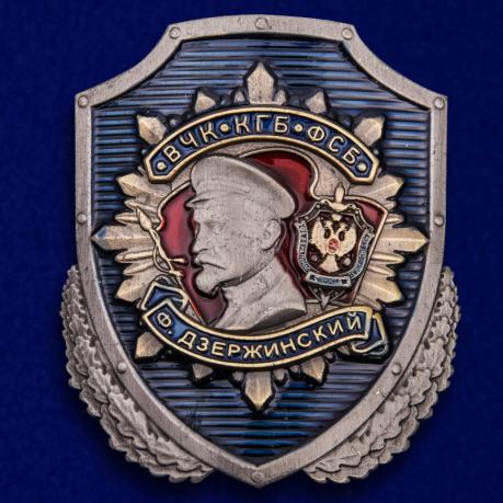 """Металлическая накладка """"ВЧК-КГБ-ФСБ"""""""