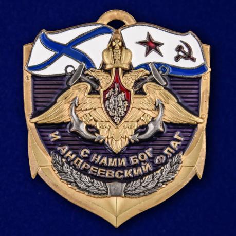 Металлическая накладка ВМФ