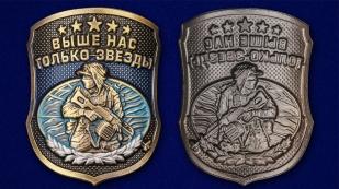 Металлическая накладка Военной разведки авторского дизайна