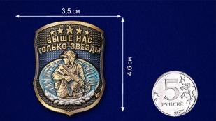 Металлическая накладка Военной разведки - размер