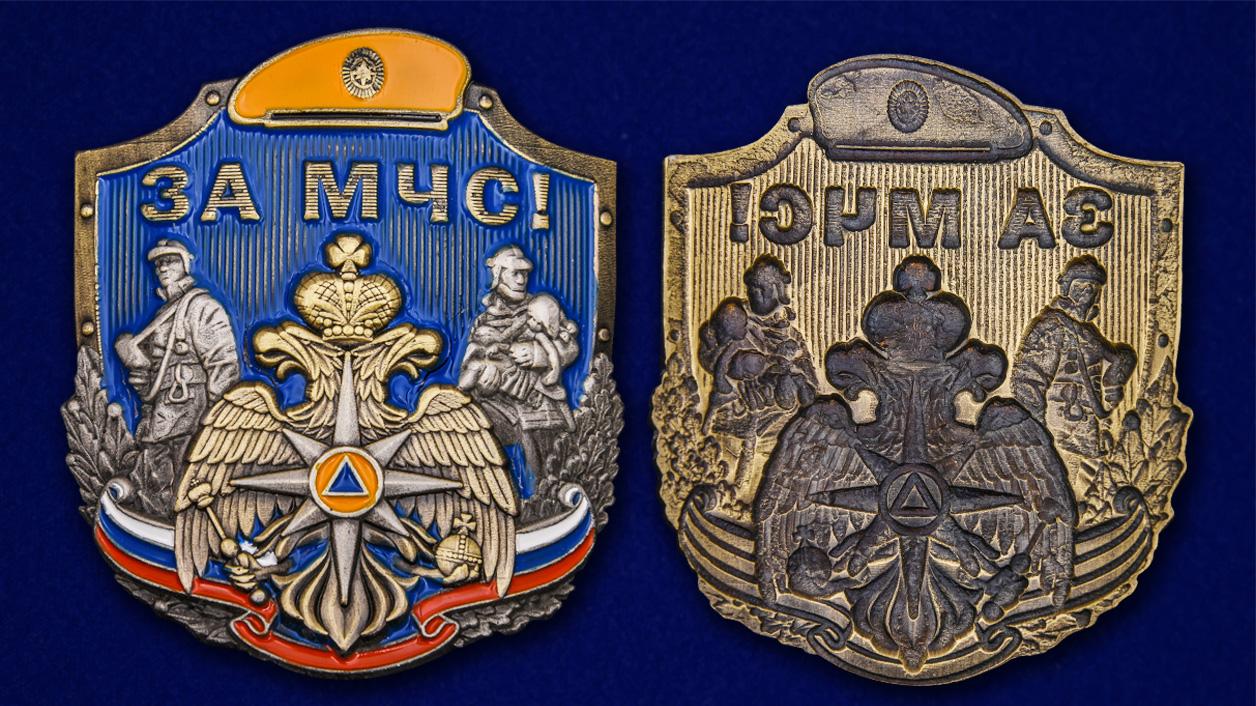 """Металлическая накладка """"За МЧС!"""" авторского дизайна"""