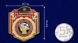 "Металлическая накладка ""За Морскую пехоту!"" - размер"