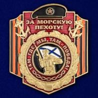 """Металлическая накладка """"За Морскую пехоту!"""""""