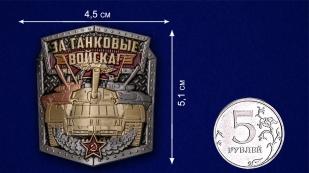 """Металлическая накладка """"За танковые войска!"""" - размер"""