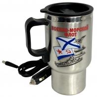 Металлическая термокружка Военно-морской флот