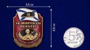 "Металлическая цветная накладка ""За Морскую пехоту!"" - размер"