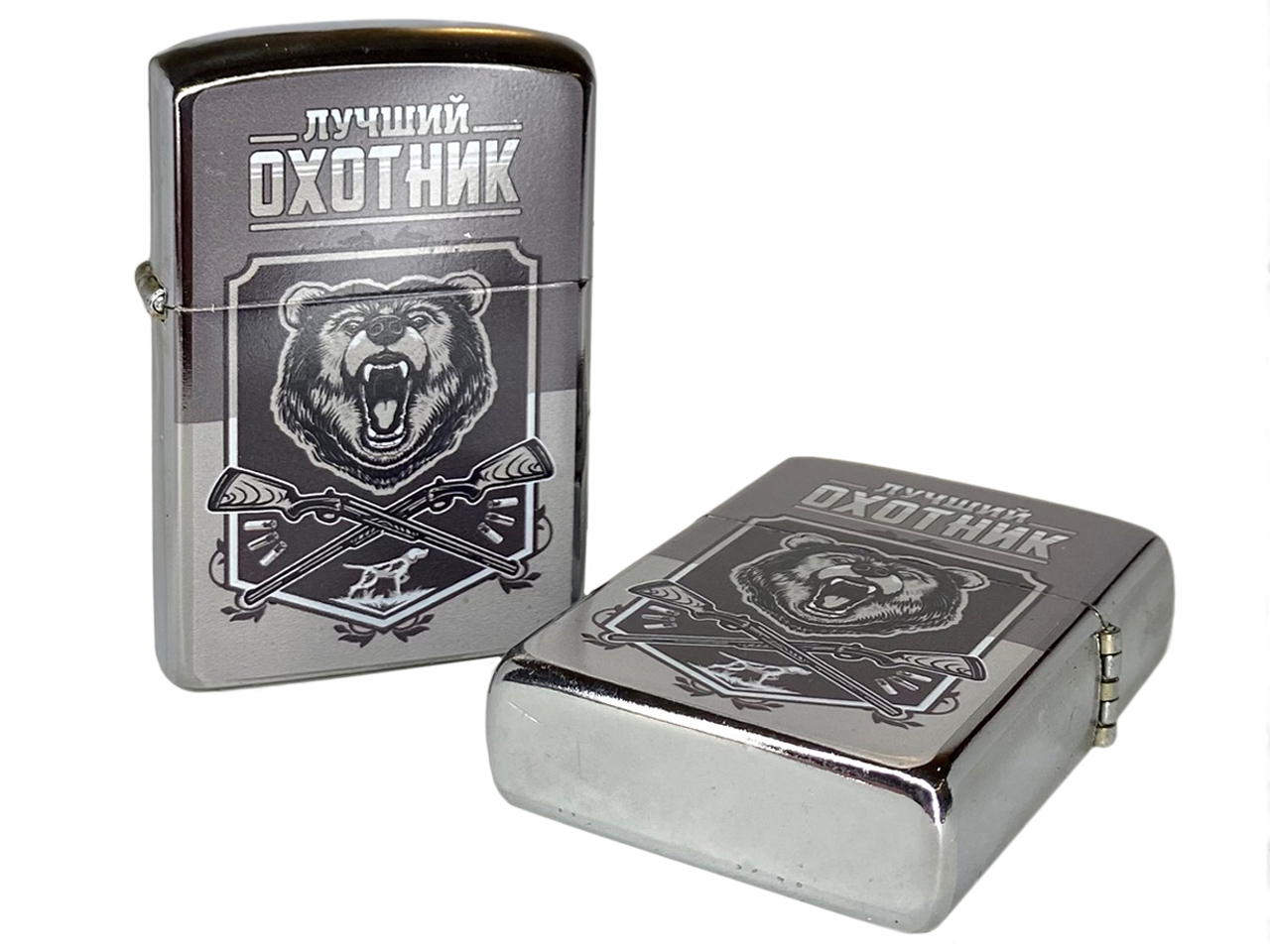 Металлическая зажигалка лучшего охотника - купить с доставкой