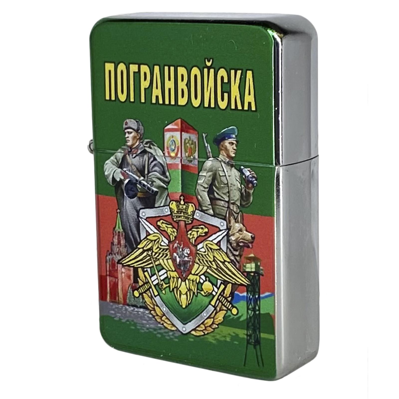 """Металлическая зажигалка с принтом """"Погранвойска"""""""