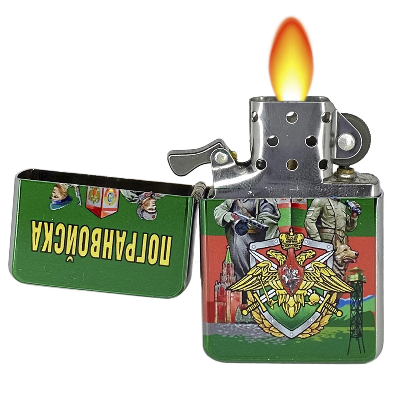 """Зажигалка бензиновая Zippo """"Погранвойска"""" авторского дизайна от Военпро"""