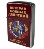 Металлическая зажигалка Ветерану боевых действий