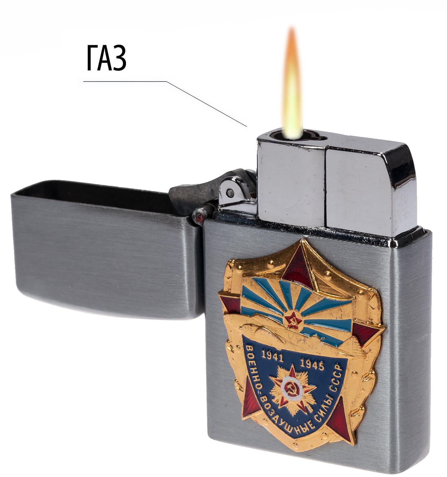 Металлическая зажигалка Ветерану ВВС СССР