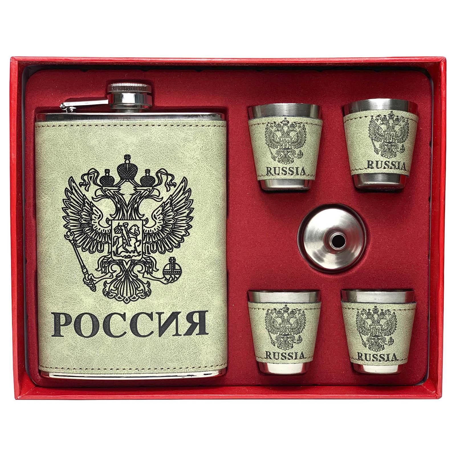 Металлический набор для напитков с гербом России