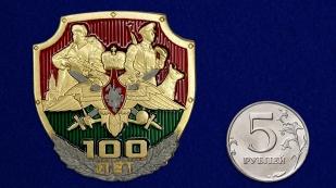 Металлический шильд 100 лет пограничным войскам - сравнительный размер