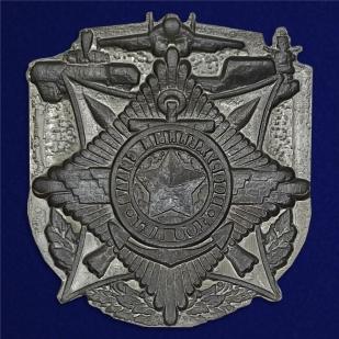 Металлическая накладка 100 лет Вооруженным силам - реверс