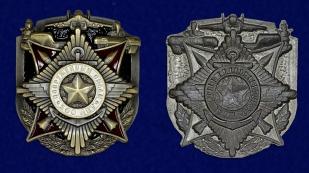 Металлическая накладка 100 лет Вооруженным силам - аверс и реверс