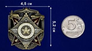Металлическая накладка 100 лет Вооруженным силам - сравнительный размер