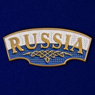 "Металлический шильд ""Russia"""