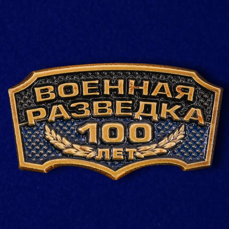 """Металлический шильд """"Военная разведка 100 лет"""""""