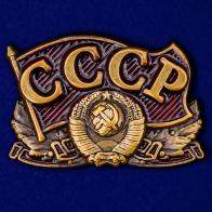 Металлический шильдик СССР