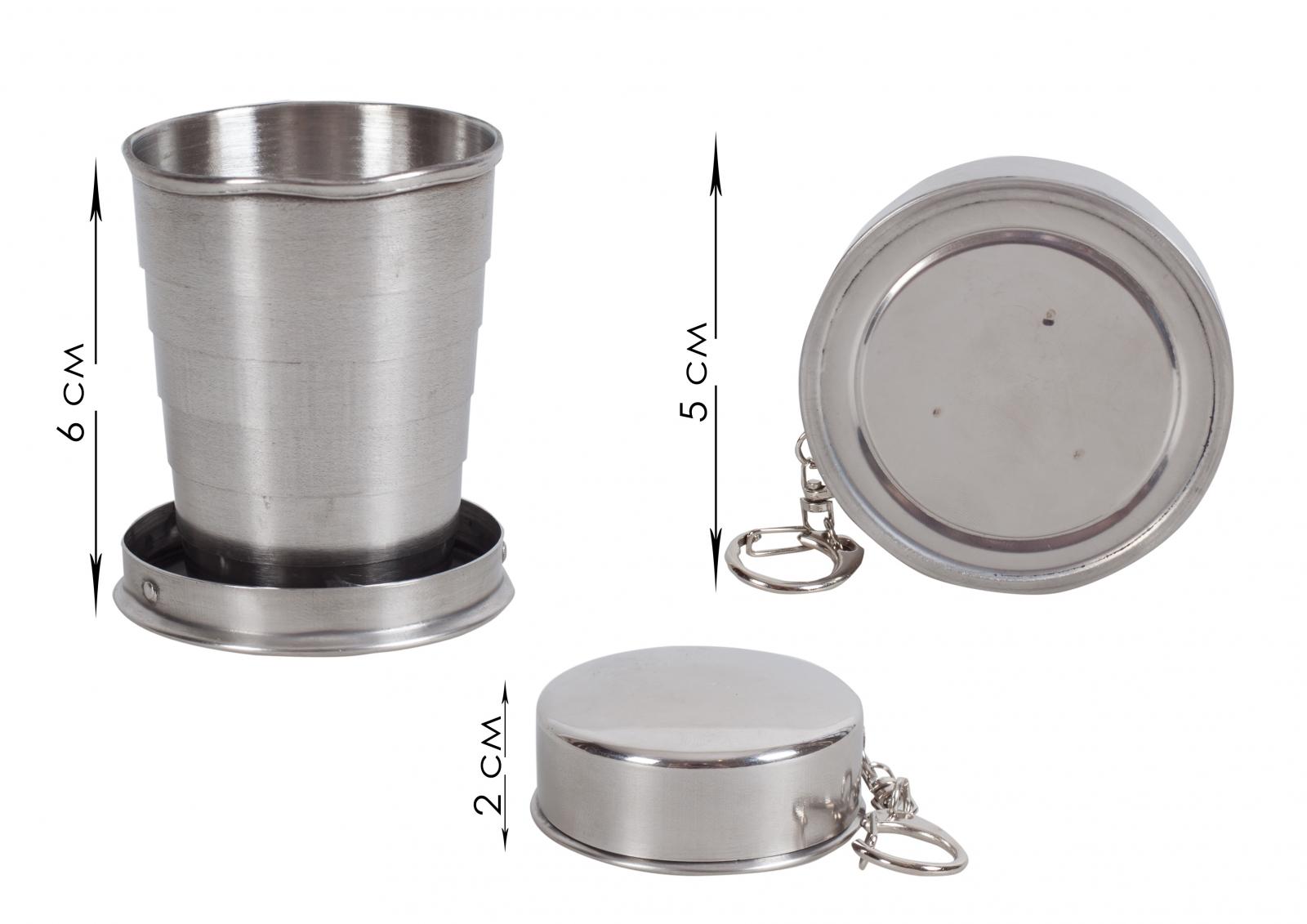 Походный стаканчик складной с карабином (5 колец) (№105)